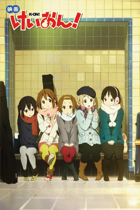 K-ON!: The Movie